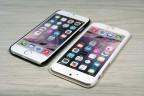 Coque iPhone 6 personnalisée avec côtés rigides unis